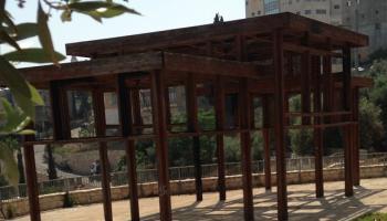 Al-Qishlah Park Nazareth