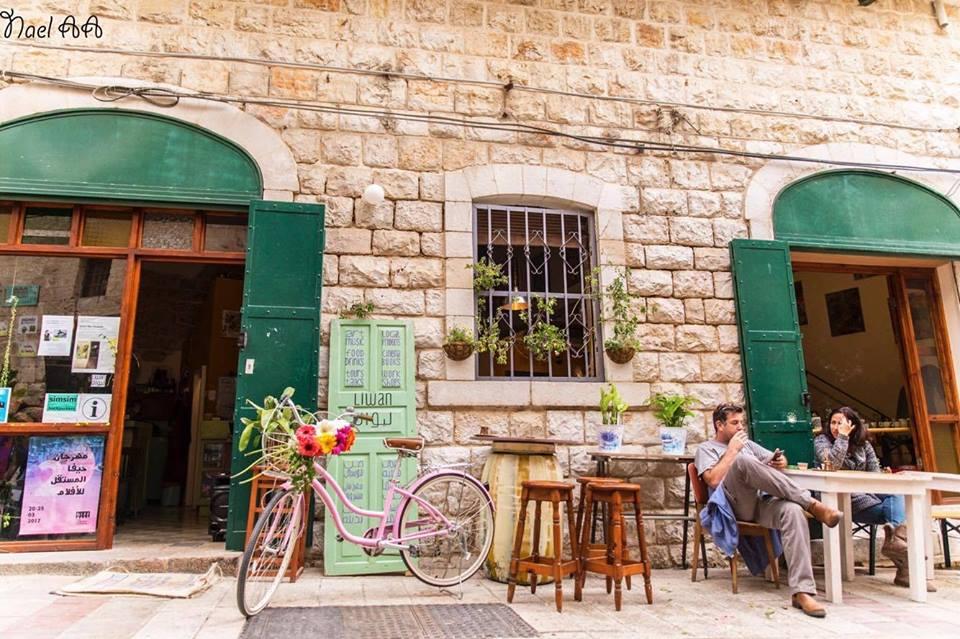 Liwan culture café