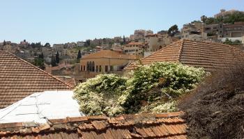 Daher Guest House Nazareth