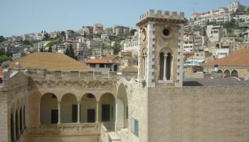 El Saraya in Nazareth
